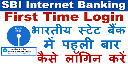 SBI Internet Banking First Time