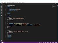 blog.fujiu.jp [JavaScript] エラーを無視して実行する方法