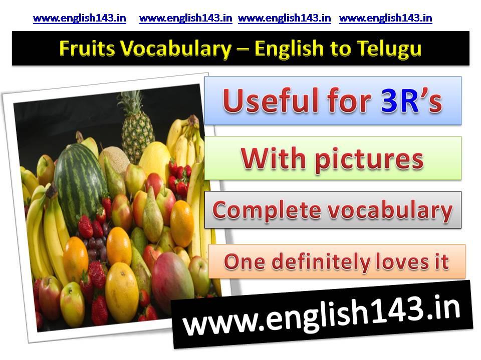Fruits telugu and english