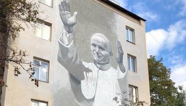 Мурал Івану Павлу ІІ у Києві