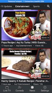 Goonj TV - screenshot 8