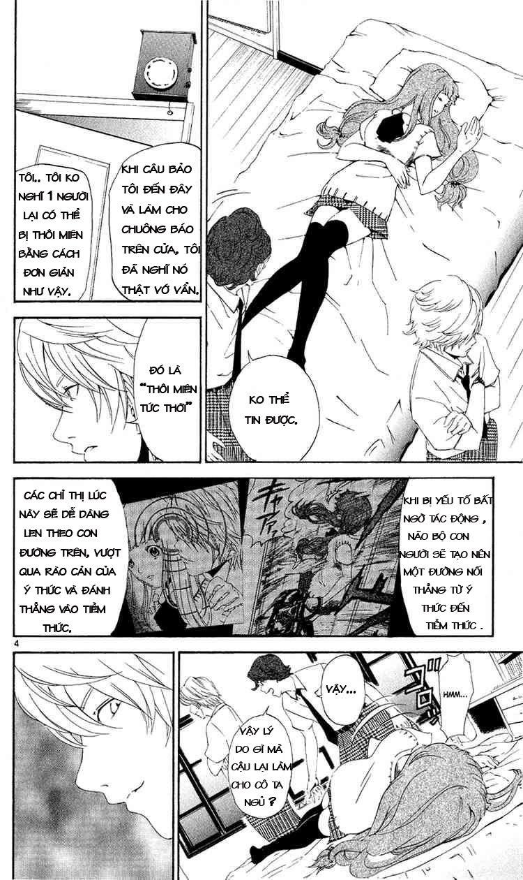 Lost+Brain chap 5 trang 4