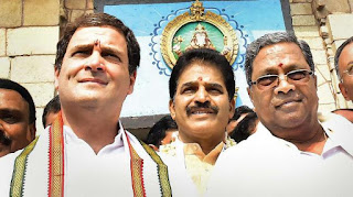 congress-jds-victory-ls-and-by-poll-bjp-won-one-seat