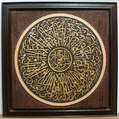 islamic art home decor