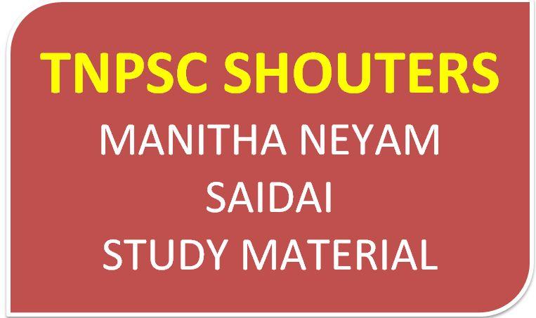 TNPSC MANIDHA NAEYAM SAIDAI DURAISAMY STUDY MATERIALS