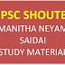 TNPSC MANIDHA NAEYAM SAIDAI DURAISAMY STUDY MATERIALS & QUESTION PAPER PDF 2020