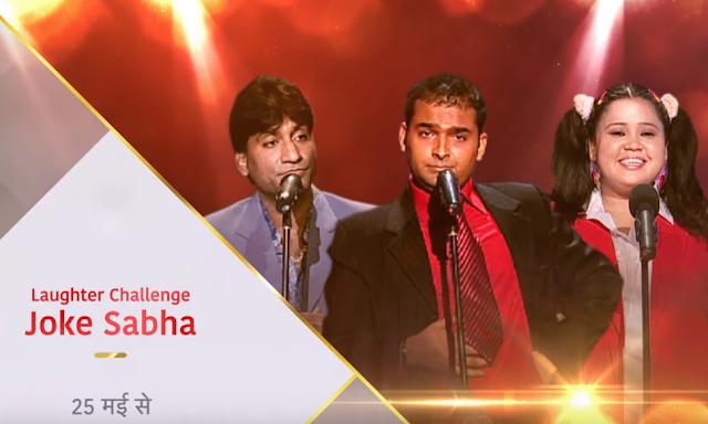 laughter challenge joke sabha