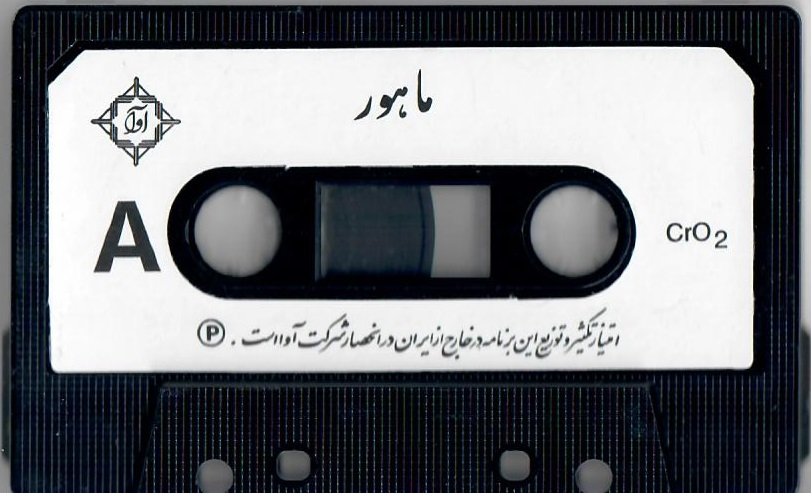 bd0305457 Oriental Traditional Music from LPs & Cassettes: 01/06/18 - 01/07/18
