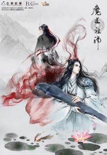 انمي Mo Dao Zu Shi 2 مترجم بعدة جودات