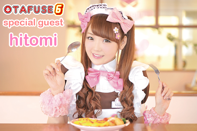 Guest Artiste: Hitomi