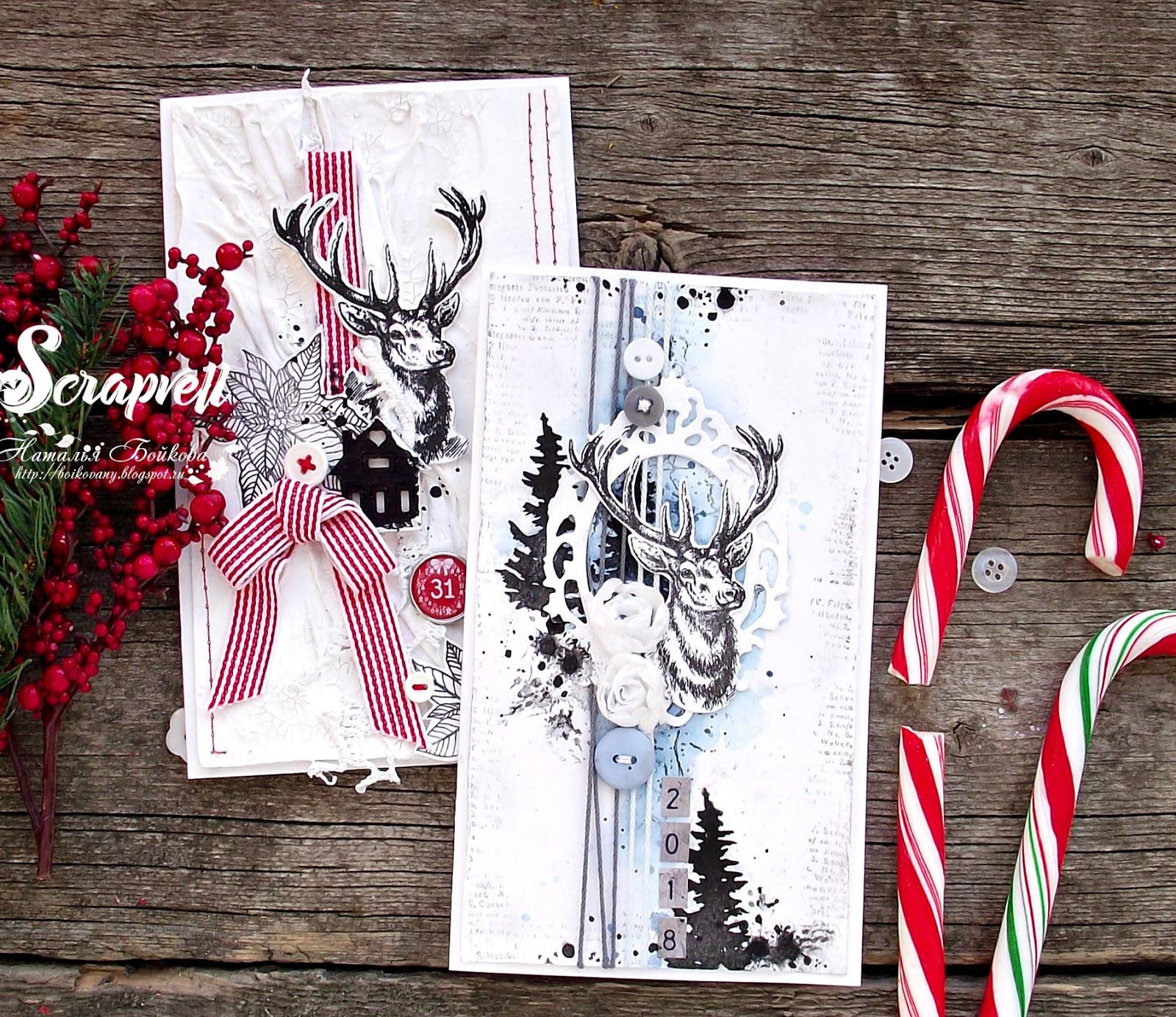 Картинки, новогодние открытки скрапбукинг по скетчами
