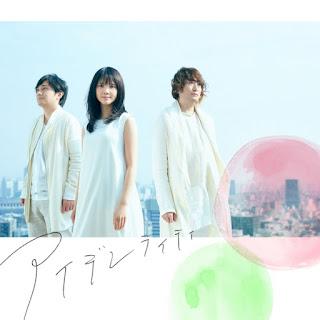 Download [Single] Ikimonogakari – Identity (Digital Single) [MP3/320K/ZIP]