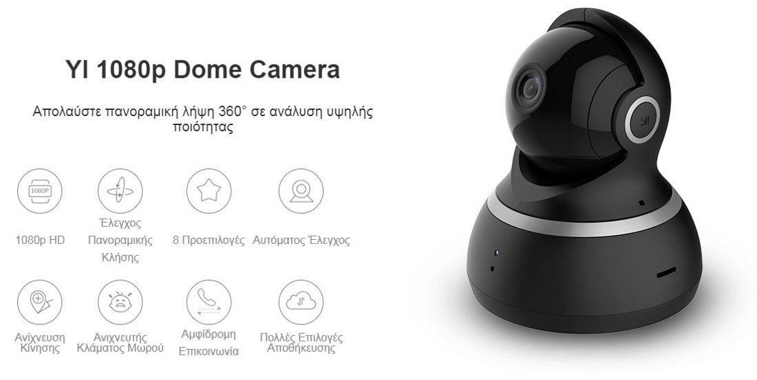 Xiaomi Yi Dome Home 1080P