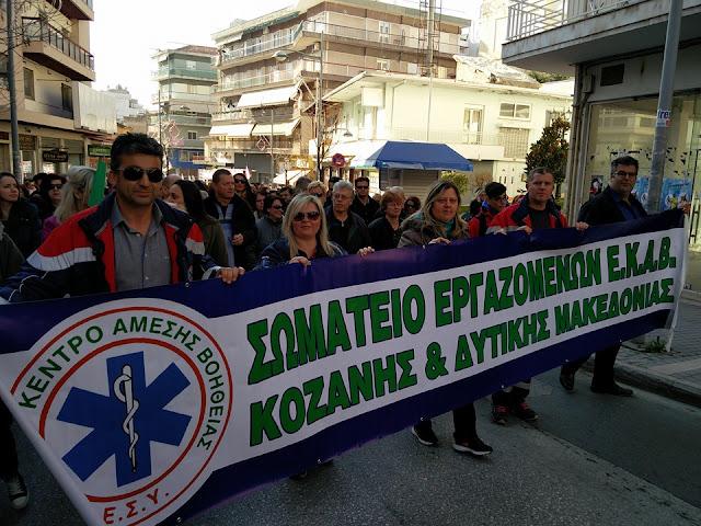 Το Εργασιακό Σωματείο ΕΚΑΒ Δυτικής Μακεδονίας για την νέα Δ/νση στο ΕΚΑΒ Κοζάνης