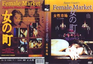 Female Market: Imprisonment (1986)