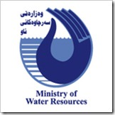 Ministry Of Water Resources Recruitment
