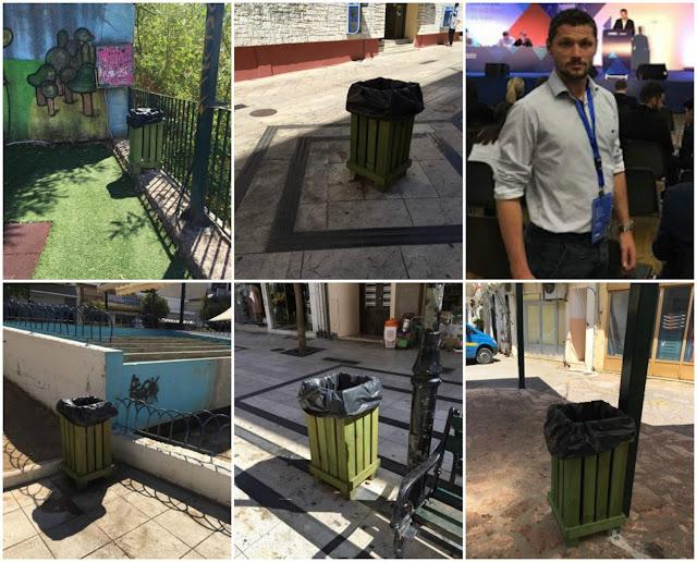 Θεσπρωτία: 21 καλαθάκια σκουπιδιών δώρισε στους τρεις Δήμου ο πρόεδρος της ΟΝΝΕΔ Θεσπρωτίας