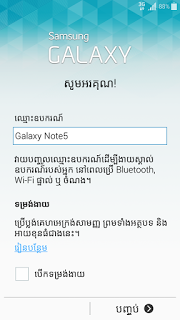 Galaxy Note 2 SHV-E250K Lollipop 5 1 1 Fixed Firmware Free Free