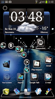 Next Launcher 3D APK [ Screen Shot]