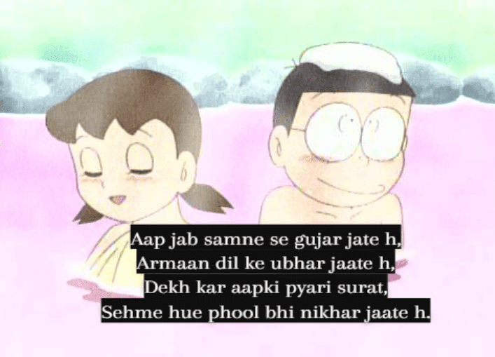 nobita sad pic hd