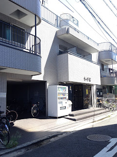 http://www.as-he-sakai.com/es/rent/100000000000000000000003769625