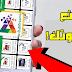 تطبيق حصري لمشاهدة جميع القنوات العربية والأجنبية العادية والمشفرة بدون تقطع للهاتف والحاسوب