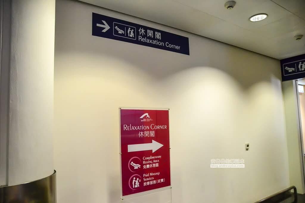 香港專機休息,香港機場免費休息區,香港國際機場過夜,香港機場休息睡覺