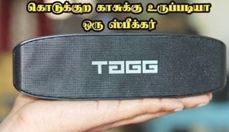 Tagg LOOP – Wireless Bluetooth Speakers