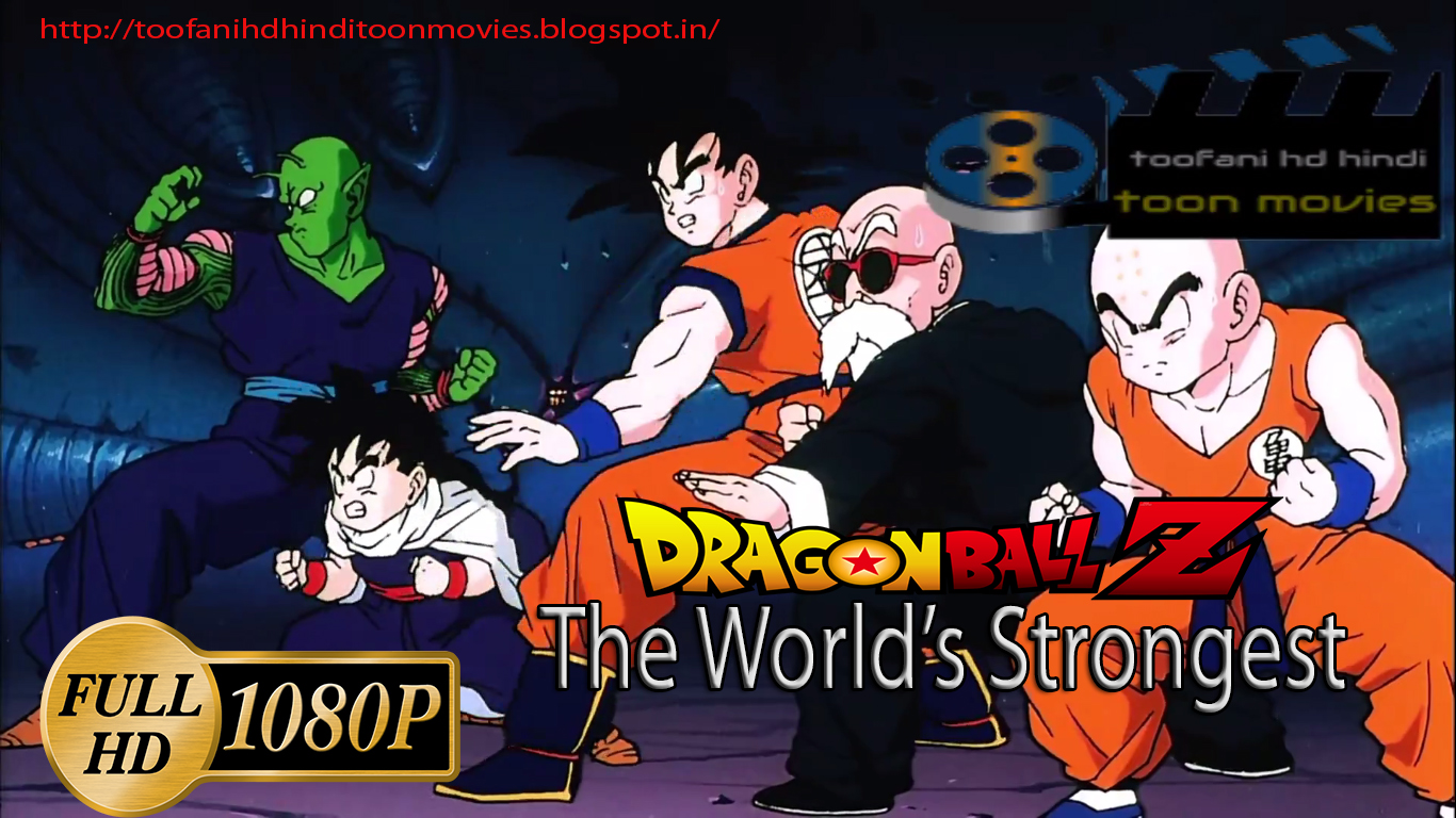 Dragon Ball Z Movie 2: The World Strongest full Hindi Dubbed