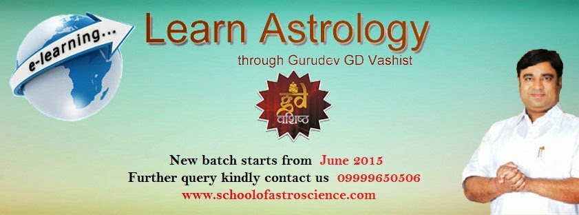 astrologer pt. gd vashist