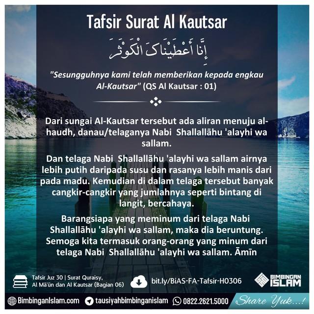 Tafsir Surat Al Kautsar Abu Uwais