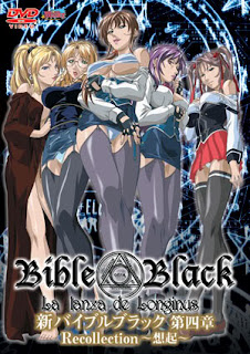 Bible Black-La Lanza De Longinus 06/06 [SIN CENSURA] [Sub. Esp.] [MEGA]
