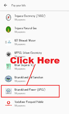 how to pay electricity bill online through google tez app