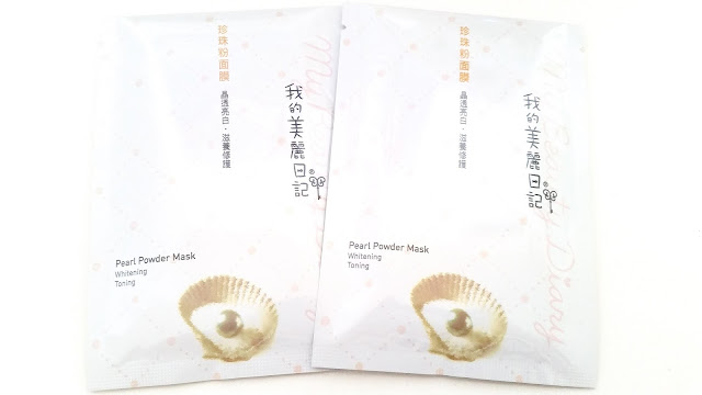 My Beauty Diary Pearl Powder Mask Review