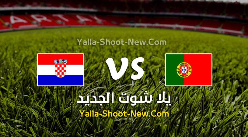 مباراة البرتغال وكرواتيا