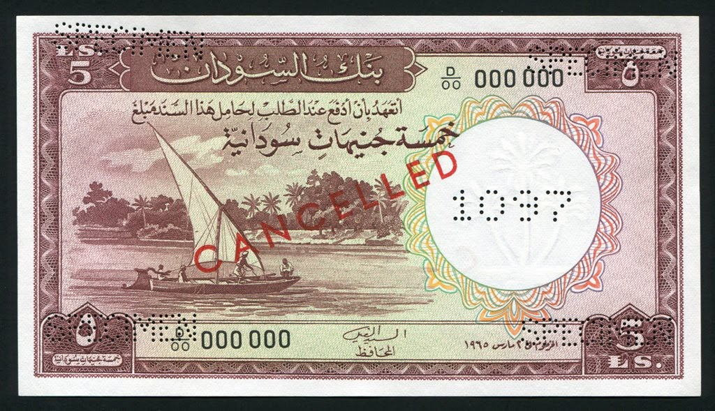Sudanese Banknotes 5 Pounds Note 1956 Camel Postman World