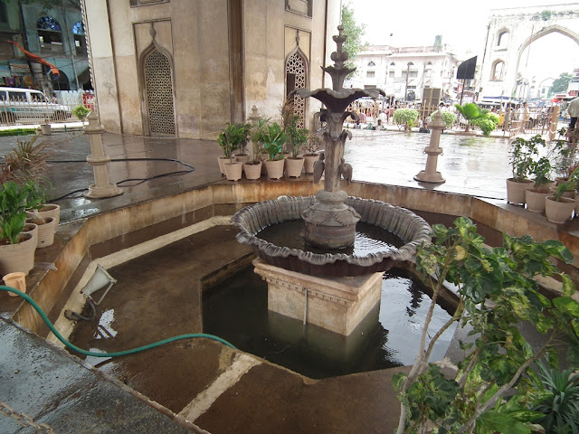 The fountain under the central dome of Charminar  - Hyderabad