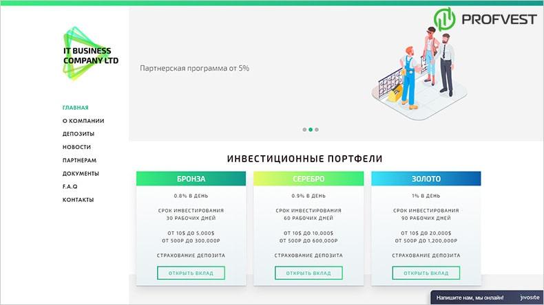 IT Business Company LTD обзор и отзывы HYIP-проекта