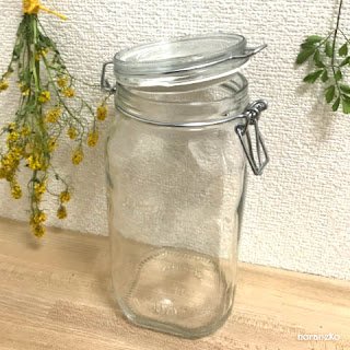 保存瓶|ボルミオリ・ロッコ フィドジャー 1.5L
