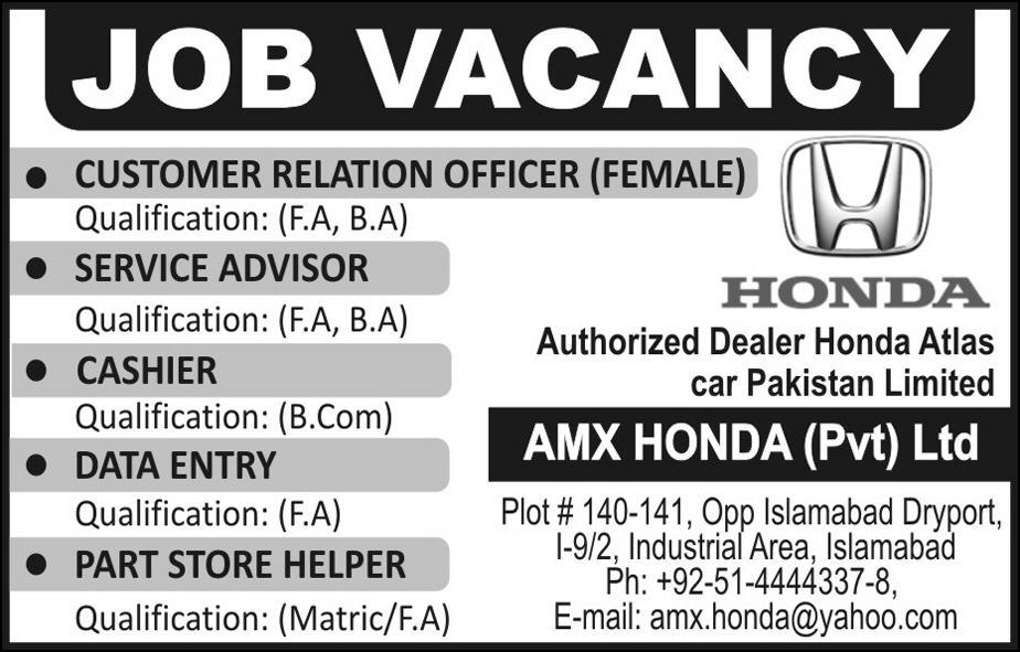 jobs in Honda Atlas Cars Pakistan Limited 17 may 2017