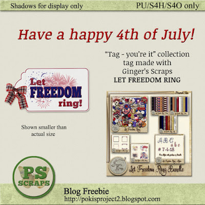 Happy 4th of July - Designer gift