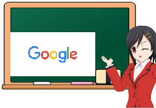Google Pengganti Guru