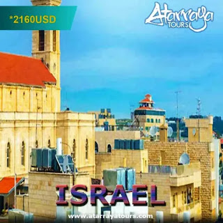 TOURS A LA TIERRA SANTA DE ISRAEL