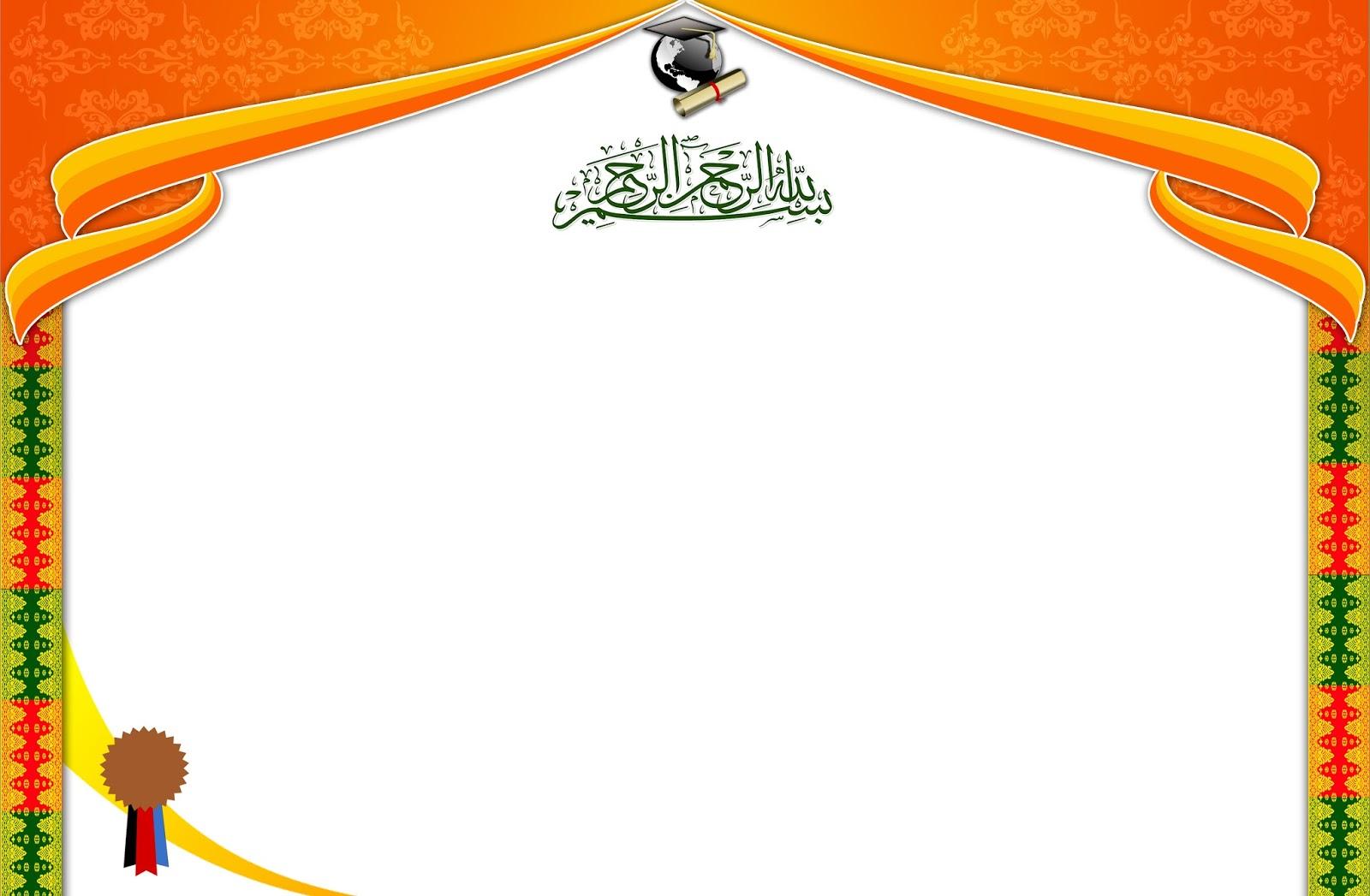 Desain Masjid - Rumamu di