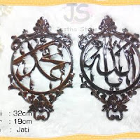 Memilih Kaligrafi Arab untuk Mempercantik Ruangan