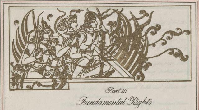 Image result for संविधान में राम