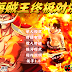 Game One Piece 1.7, 1.8, 1.6, 1.9, 2 - Đại Chiến One Piece 4399