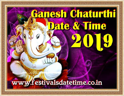 2019 Ganesh Chaturthi Date & Time in India - गणेश चतुर्थी 2019 तारीख और समय - গনেশ চতুর্থী ২০১৯ তারিখ এবং সময়