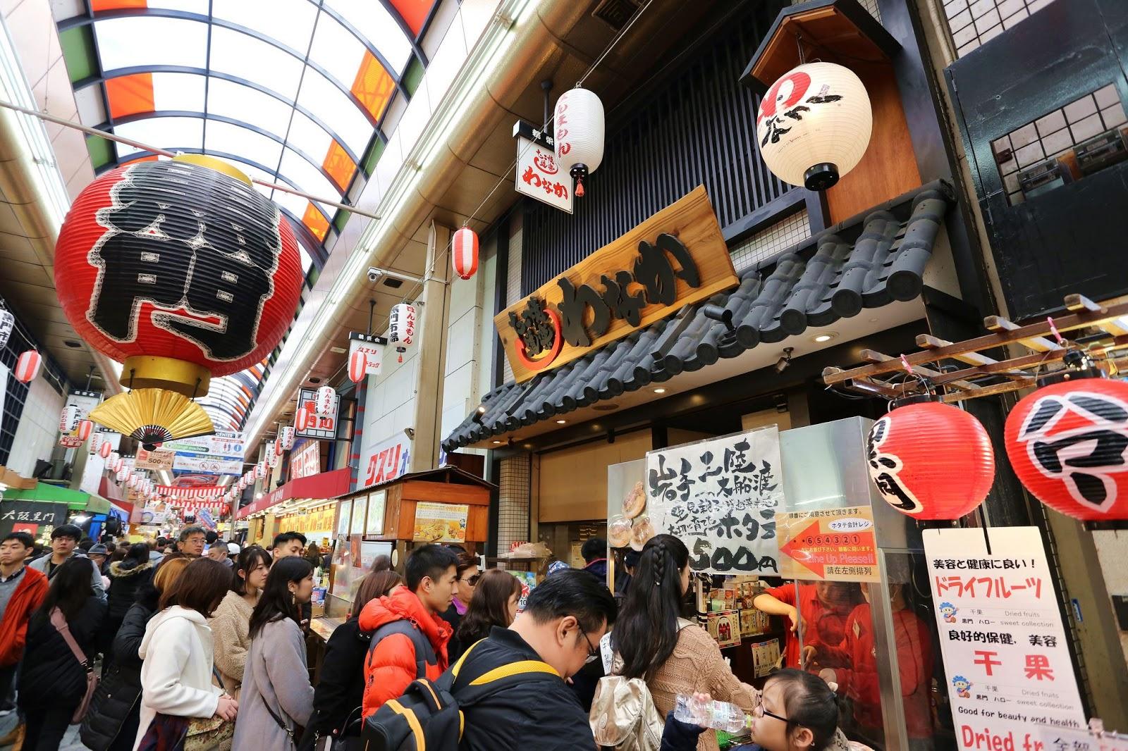 大阪-大阪景點-推薦-黑門市場-Kuromon-Ichiba-Market-逛街-購物-自由行-大阪必遊景點-大阪必去景點-大阪旅遊景點-觀光-行程-日本-osaka-tourist-attraction-travel
