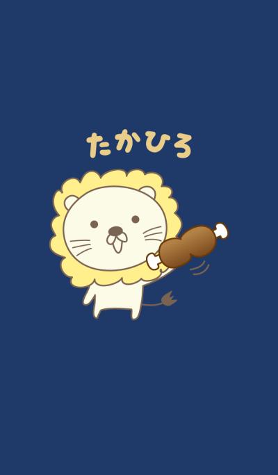 Cute Lion theme for Takahiro